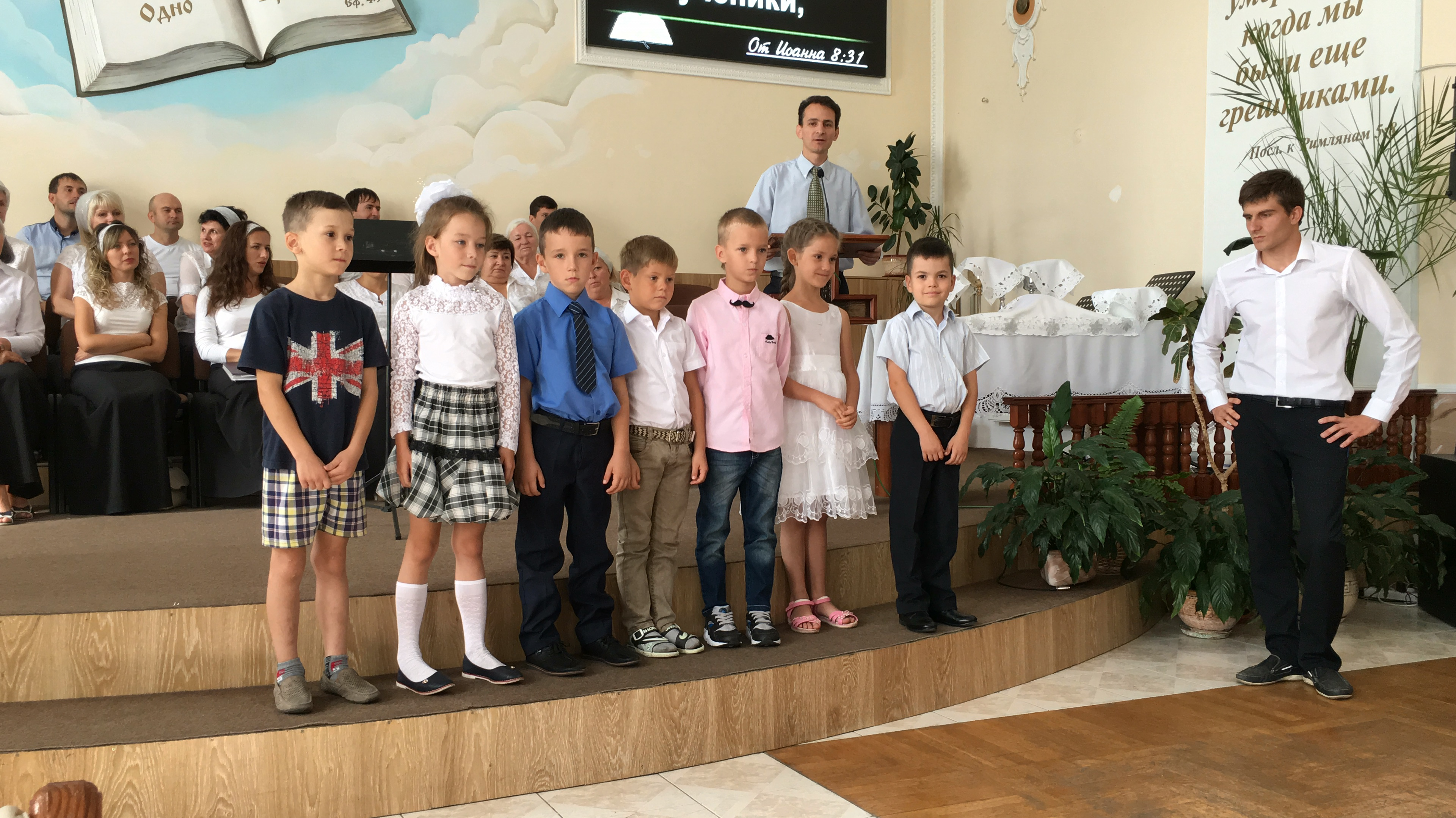 первоклассники церкви Открытых Сердец
