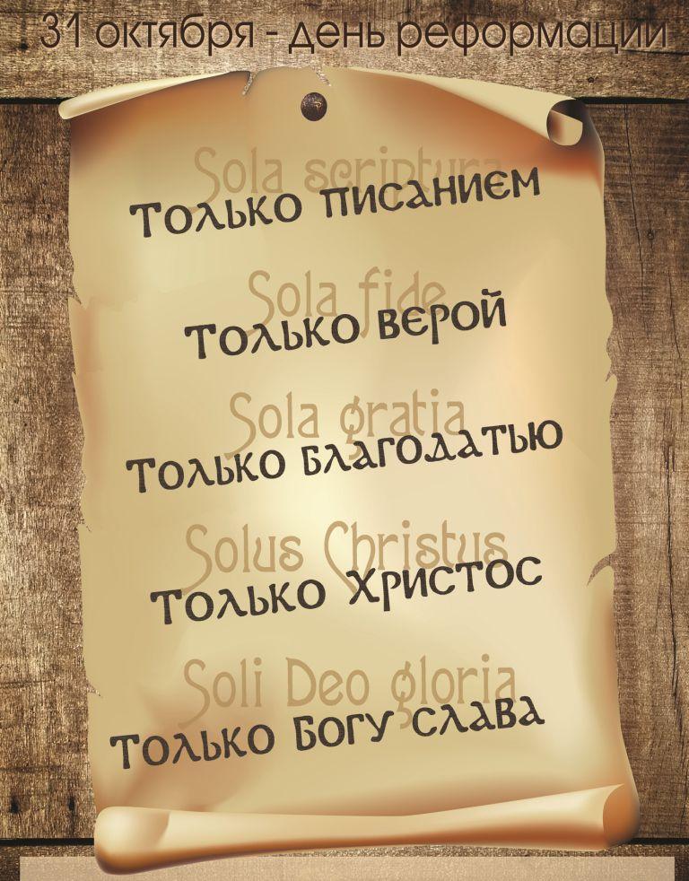 5soloonrussian